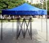 Tenda promo Lipat