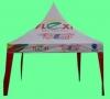 promosi tenda